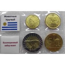 Тематический набор монет Животные. Уругвай ( 4 монеты)