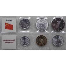 Набор монет Китай (6 монет)