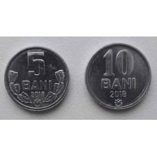 Набор монет Молдова 5 и 10 бани 2018 года. Из банковского мешка