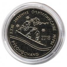 ХХIII Зимние Олимпийские игры в Южной Корее. 25 рублей 2017 года. Приднестровье  (UNC)