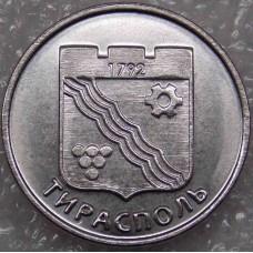 Герб города Тирасполь. 1 рубль 2017 года. Приднестровье  (UNC)