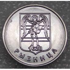 Герб города Рыбница. 1 рубль 2017 года. Приднестровье  (UNC)