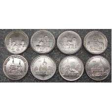 """Набор монет, серия """"Православные храмы Приднестровья"""". Номинал монеты 1 рубль Приднестровье (UNC) (8 монет)"""