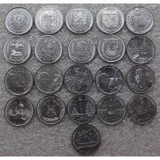 Набор монет Приднестровья 2017 года. (21 монета). UNC. Из банковского мешка