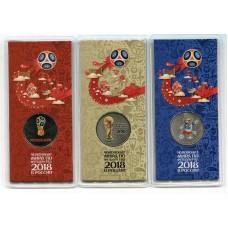 Три цветные 25 рублевые монеты Чемпионата мира по футболу FIFA 2018 в России
