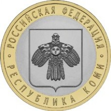 Республика Коми. 10 рублей 2009 года. СПМД  (Из обращения)