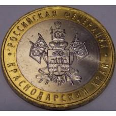 Краснодарский край. 10 рублей 2005 года. ММД