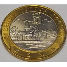 Кемь. 10 рублей 2004 года. СПМД
