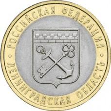 Ленинградская область. 10 рублей 2005 года. СПМД