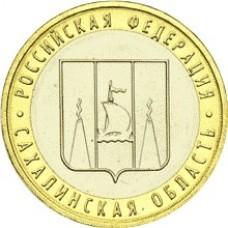 Сахалинская область. Монета 10 рублей 2006 года.  Биметалл.ММД (из оборота)