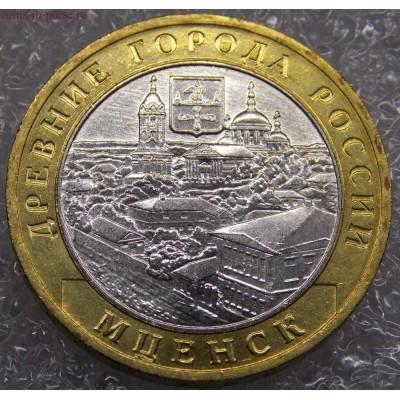 Мценск. 10 рублей 2005 года. ММД. Биметалл (из оборота)