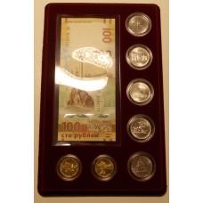 Набор памятных монет 10 и 5 рублей, посвященные Крыму и Севастополю в планшете. Монеты в капсулах