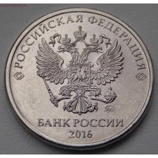 2 рубля 2016 год ММД (UNC)