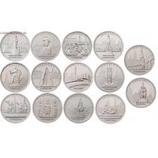 Набор монет -  5 рублей 2016 года.  Серия «Города-столицы государств, освобожденные советскими войсками от немецко-фашистских захватчиков» (UNC)