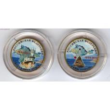 Республика Крым + Севастополь. 10 рублей 2014 года. СПМД (2 монеты, цветные)