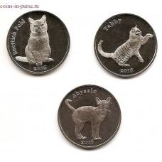 Кошки. Набор из 3-х монет 1 фунт 2016 года. Остров Строма