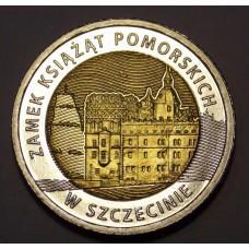 Замок Поморских князей в Штеттине. 5 злотых 2016 года. Польша