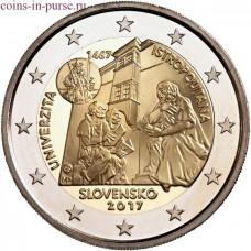 550-летие Истрополитанского Университета. 2 евро  2017 год. Словакия