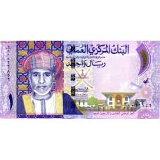 """1 реал 2015 года """"45 Natinal Day"""" пресс, исправленная дата. Оман"""