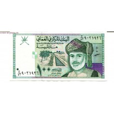 1/10 реала (100 байса) 1995 года. Оман  (XF)