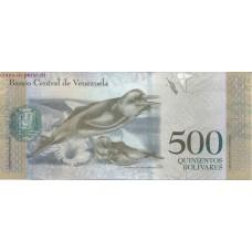 500 боливар 2016 года. Венесуэла. Из банковской пачки (UNC)