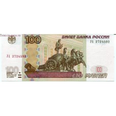 """100 рублей 1997 года. Серия """"УА"""". UNC (Опытные)"""