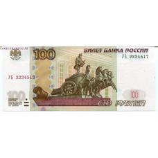 """100 рублей 1997 года. Серия """"УБ"""". UNC (Опытные)"""
