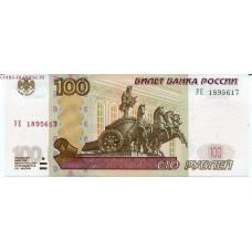 """100 рублей 1997 года. Серия """"УЕ"""". UNC (Опытные)"""