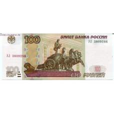 """100 рублей 1997 года. Серия """"УЛ"""". UNC (Опытные)"""