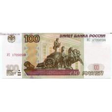 """100 рублей 1997 года. Серия """"УС"""". UNC (Опытные)"""