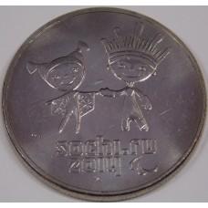 """25 рублей 2013 СОЧИ """"Лучик и Снежинка"""" (UNC)"""