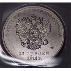 """25 рублей СОЧИ """"Лучик и Снежинка"""" 2014 года """"Новодел"""""""